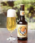 あんずビール