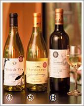 白ワイン飲み比べセット