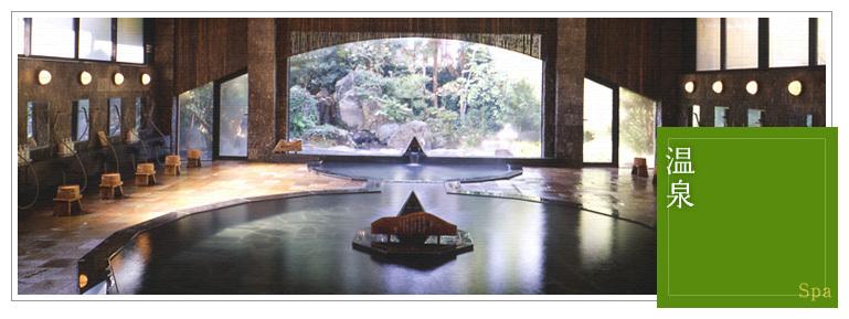 笹屋ホテル温泉
